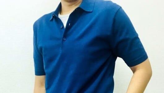 【ちょい足しモテ理論】オジサンポロシャツから脱却! 押さえるべきは「乳首」「首元」「着丈」