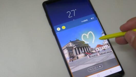 アナログ手帳派にも刺さる便利さ! iPhone XS Max対抗馬の筆頭「Galaxy Note9」海外版を使い倒した!