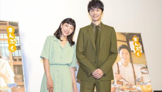 安藤サクラと長谷川博己、次期朝ドラ『まんぷく』は撮影も内容も「楽しい」