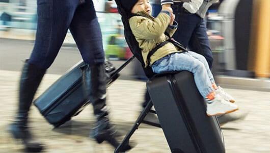 スーツケースがベビーカーに早変わり!? 子連れ旅行を超ラクにする「バッグライダー」