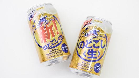 この夏の猛暑でビールの売上が大幅増! 好調のワケをキリンビールに聞いた