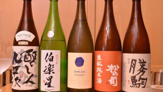 日本酒は「ワイングラス」で飲むべき!その理由を赤坂の名店で聞いた