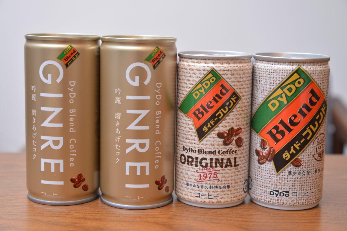 「缶コーヒー=甘ったるい」派の常識を覆す意欲作登場! 「ダイドー」の新製品、攻めてます。(GetNavi web)
