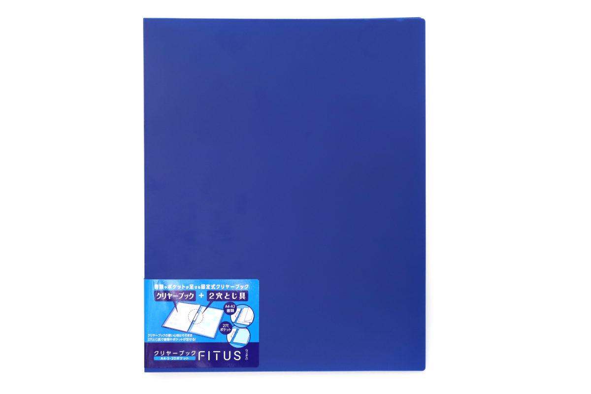 ↑コクヨ「クリヤーブック フィタス」20ポケットタイプ 540円/40ポケットタイプ 842円