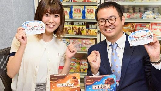 焼き鳥+雪見だいふく!?――前田玲奈考案のアレンジレシピをロッテさんに提案してきた!