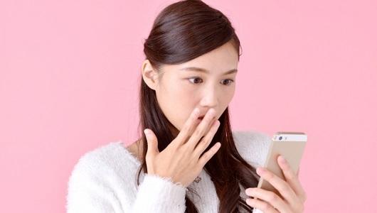 【西田宗千佳連載】「日本の携帯電話料金体系」は本当に特殊なのか?