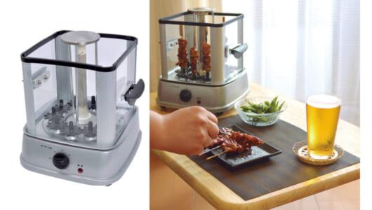 テーブルで使う「回転焼き鳥器」も出た! たのしい「卓上調理家電」8選