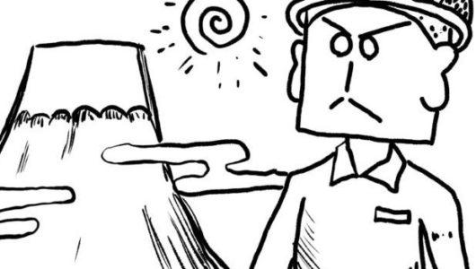 """自衛隊に入るきっかけは会社の倒産!?――「自衛隊入隊日記 完全版」著者による""""入隊ヒストリーマンガ"""""""