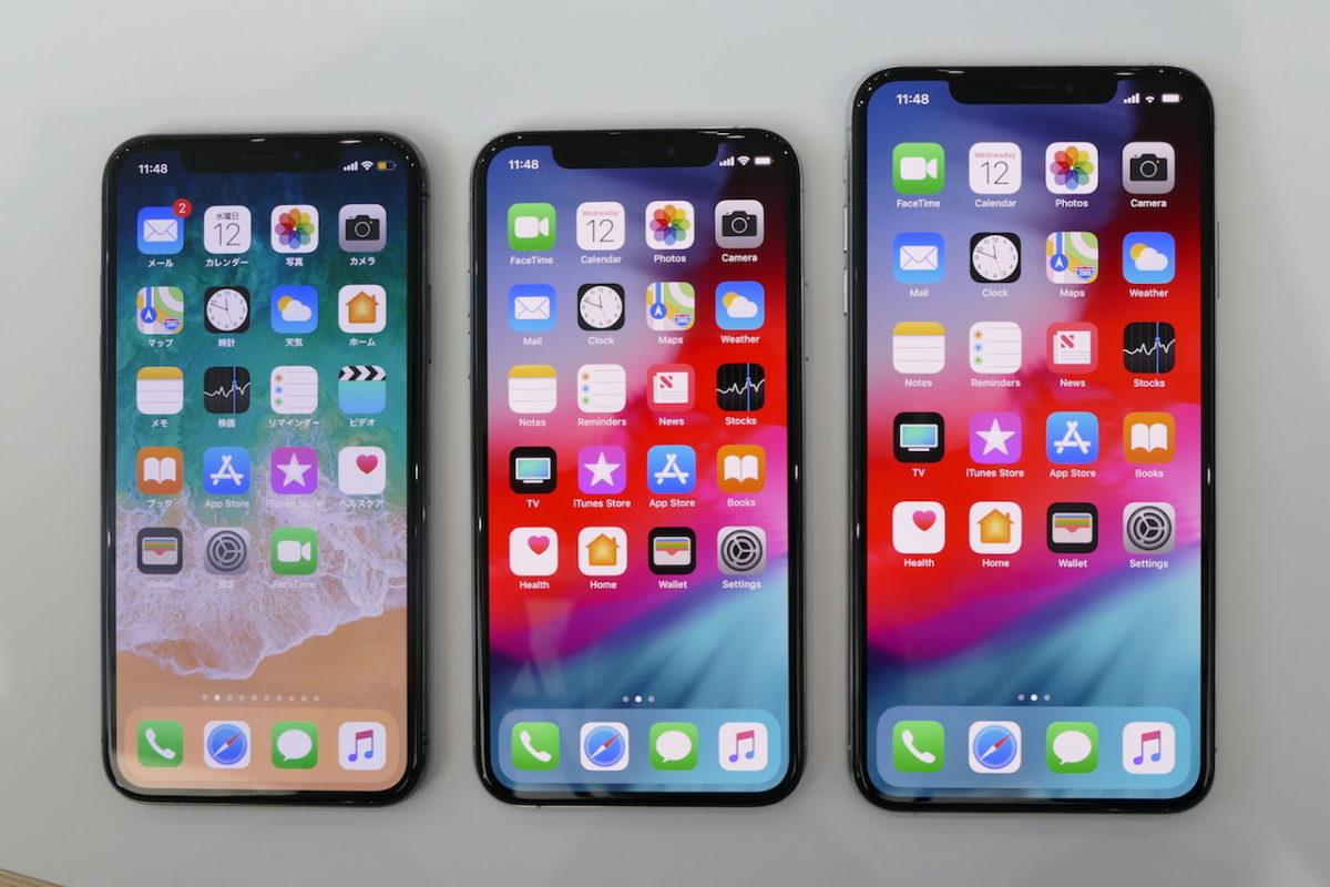 早速3機種触ってきました iphone xs xs max xrの最適解教えます