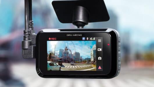 あおり運転対策には2カメラを止めるな! ケンウッドの最新ドラレコなら前後ともフルHD画質で記録!