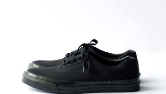 スタイリングの拠り所、足元は「黒スニーカー」で決まり!