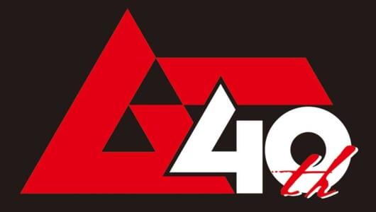 パルコミュージアムで「ムー展」開催! 「月刊ムー」40年の軌跡と未来を目撃せよ!