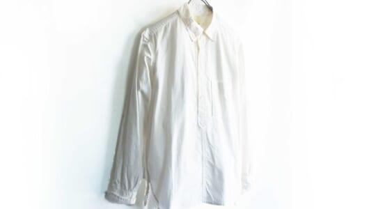 清潔感が求められる「白シャツ」だからこそ、タフなものを選ぶべし。