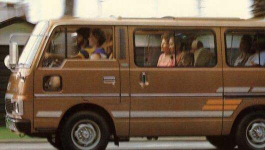 【中年名車図鑑|2代目・日産キャラバン】アウトドア好きスタッフが生み出した乗用1BOXの先駆け