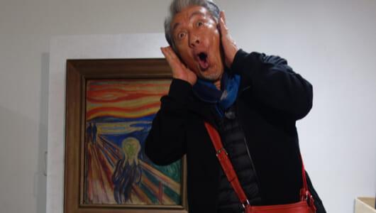 『じゅん散歩』初の海外ロケ!高田純次がノルウェーでムンクの「叫び」と対面