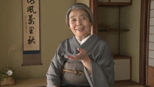 締めは「終わり!」と笑顔『日日是好日』樹木希林インタビュー映像公開