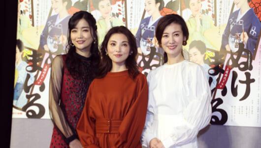 田中麗奈&ともさかりえ&佐藤江梨子が三十路過ぎの三人娘に!時代ドラマ『ぬけまいる』10・27スタート
