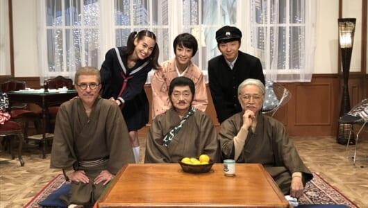 YMOと星野源が家族コント『細野晴臣イエローマジックショー2』放送決定
