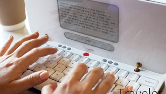 物議を醸しながらも大人気! ムダな機能を削ぎ落とした最新「タイプライター」