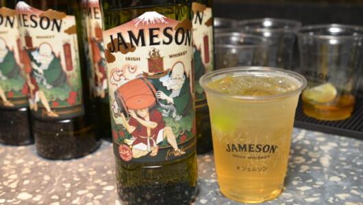これは「贈り物」候補の筆頭! アイリッシュウイスキー「ジェムソン」の限定ボトルが実にお洒落