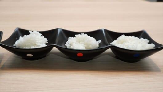 米の銘柄でここまで味が違うとは…体験型無料イベント「OKOME STORY MUSEUM」でごはんの意識が変わった!