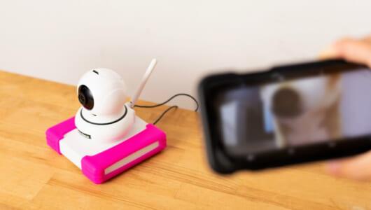 ペットも故郷の両親も! 通信機能一体型でどこからでも様子見できる「見守りカメラ」