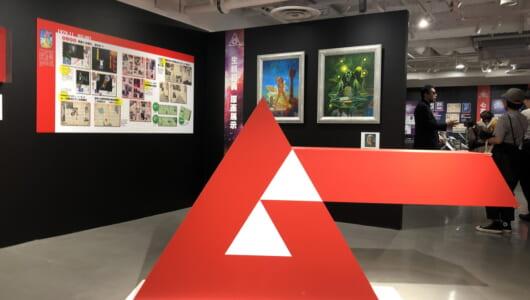 創刊40周年記念ムー展レポートーーオカルト初心者に「ムー」の世界はどう映る?