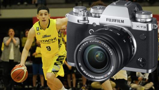 【参加費無料!!】最新カメラで「バスケ」をカッコよく撮ろう!! プロが教える撮影会参加者募集【11月10日】