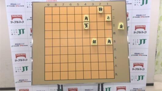 藤井聡太七段も過去に参加した、親子で楽しめる将棋の一大イベントが幕張で開催!