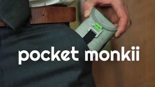 ポケットに入るジム!!? ジム通いが続かない問題を解決する世界最小の「フィットネス・デバイス」