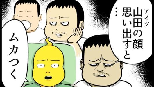 ぷちめいVS.山田「孤独のマイクラ」第17話