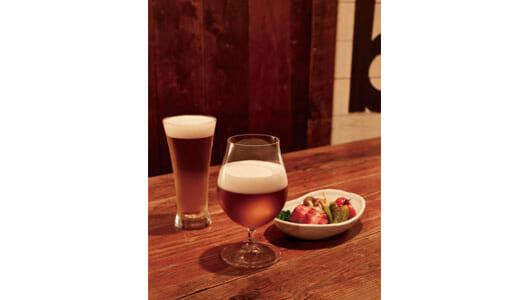 ビアジャーナリストに訊いた「秋の夜長」に味わうべきクラフトビール10選