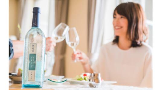 「日本酒のイメージが変わった!」美味・絶景の「おうちパーティ」に、ママモデル夫妻が大興奮