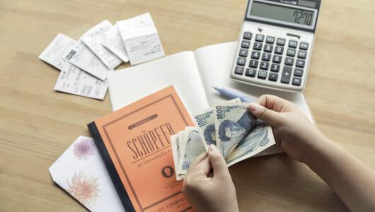 「2年で350万円貯めた」家計簿アドバイザーに聞く、貯蓄が進む家計簿のつけ方