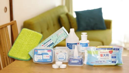 カウネット、自宅で使っても有能だった! 家の大掃除がはかどる意外なオフィス用品8選