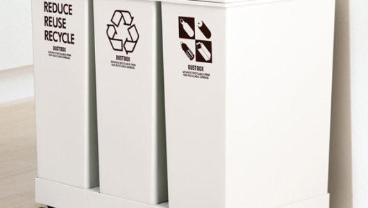 職場の美化に貢献!分別がしやすいオフィス用ゴミ箱5選