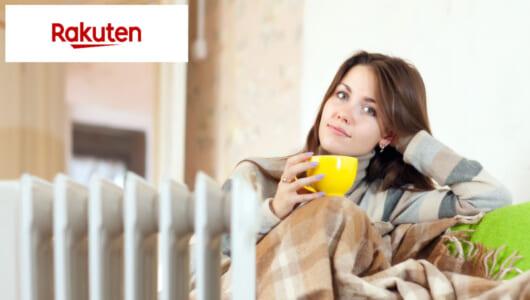 オススメ「省エネ暖房アイテム」5選ー身も心も、フトコロも暖かく!