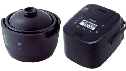 新米をおいしく炊くのはどれ? 最新炊飯器4モデルを家電ライターが食べ比べ!