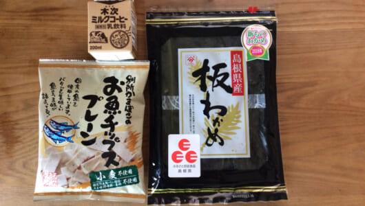 絶対に食べたい島根の定番おやつ! 島根県民に愛され続ける逸品ご当地グルメ3選