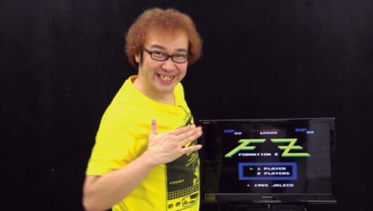 早すぎた傑作!? 変形ロボットシューティング「フォーメーションZ」ノーミスクリアに挑戦【ゲーム芸人フジタの挑戦】