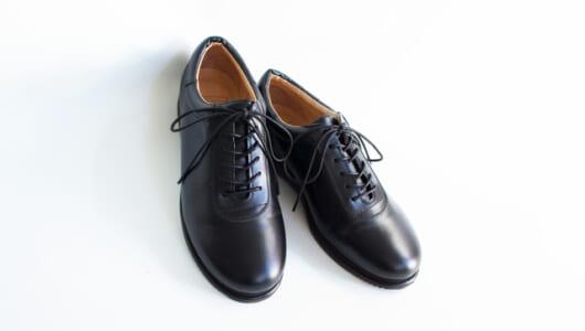 秋の足元に、汎用性の高い「キレイめ革靴」はいかが?