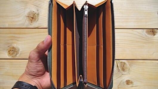 やっぱり大人は長財布?ビジネスで使いたい「上質な革の長財布」3品