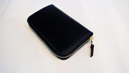 アンダー3万円。プロが勧める、「上質な財布」とは?