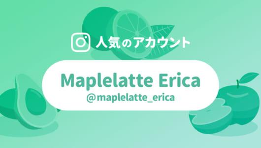 インスタ公式にも紹介された「Maplelatte Erica」さん。リアルで可愛い食品サンプルがすごい!