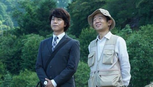 上川隆也主演『遺留捜査』11・11スペシャルで復活!えなりかずきと初共演