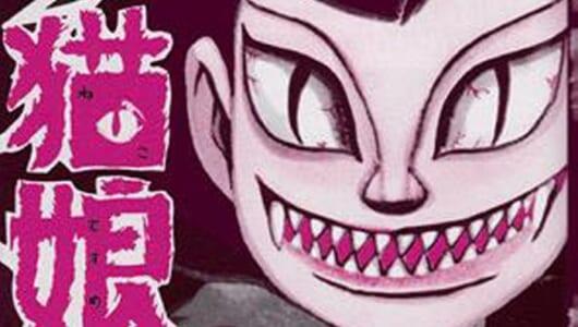 【ムー化け猫の系譜】「ねこ娘」の源流は江戸期から!? 受け継がれる怪猫譚