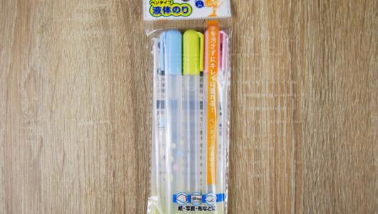 使えるのは紙だけじゃない!? 布も接着できる100均アイテム「ペンタイプ液体のり」
