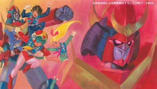 「無敵超人ザンボット3」第5話を期間限定配信!BD BOX 12・4発売