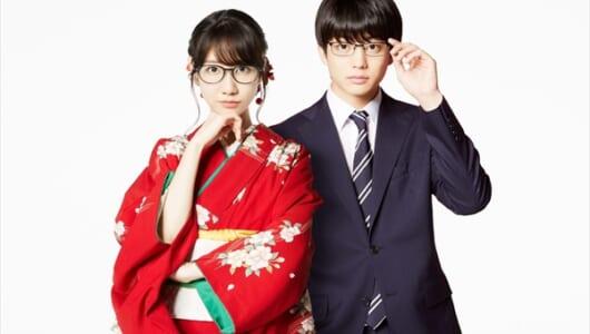 柏木由紀が童顔巨乳の女流棋士、伊藤健太郎が童貞サラリーマンに!