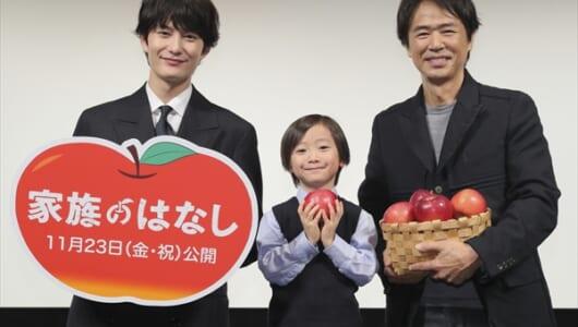 岡田将生&子役・田中レイ君の会話にほっこり「何歳に見えるんだっけ?」「19才」
